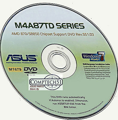ASUS E2KM1I-DELUXE AMD AHCI DRIVERS DOWNLOAD