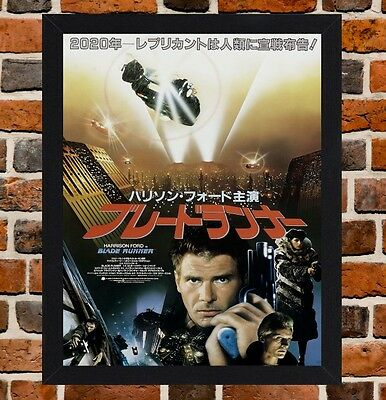 Framed Blade Runner Japanese Movie Poster A4 / A3 Size In Black / White Frame