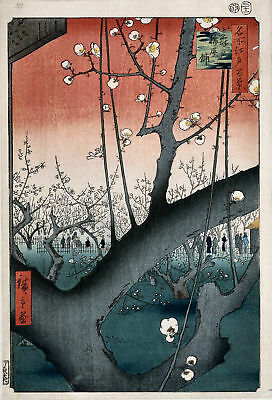 ReproJapanese Woodblock Print by Hiroshige ref#126
