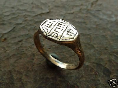 Medieval bronze polished ring (410) • CAD $37.80