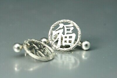 A Pair Of Silver Colored Asian Design Toggle Clasp Style Cufflinks (ANT1641)