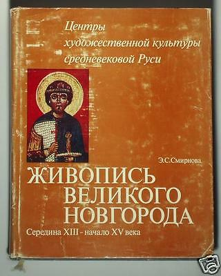 BOOK Medieval Icon Painting of Velky Novgorod 13-15th C. early Russian orthodox