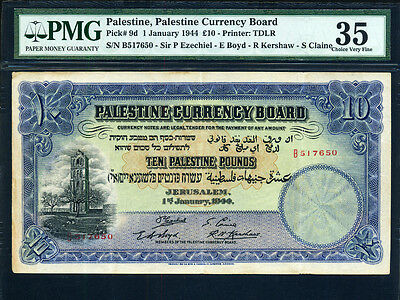 Palestine Currency Board:P-9d,10 Pounds,1944 * RARE * Israel * PMG VF 35 *