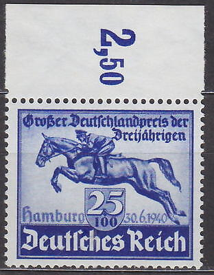 GERMANY REICH - 1940 RARE NAZI stamp WWII BLUE RIBBON - HORSES - **MNH**
