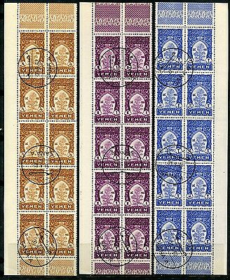 YEMEN Stamps From 1962 -  Sc# 53- 58 Used Strips of 10 -  FOS164