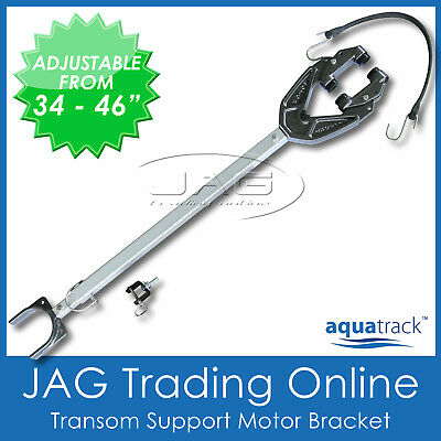 ADJUSTABLE OUTBOARD MOTOR SUPPORT BRACKET - ALUMINIUM TRANSOM SAVER Boat/Trailer