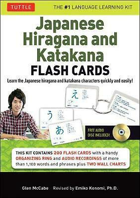 Learning Japanese Hiragana and Katakana Flash Cards Kit: Learn the Two Japanese