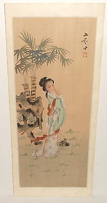 Japanese Geisha Girl And Tree Watercolor Painting Signed