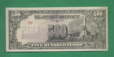 Philippines 1944 - 1945 (Nd) 500 Pesos Inflation Issue Japanese Occupation P-114
