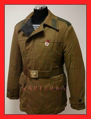 ☆ Authentic Soviet Russian Red Army Winter Uniform Jacket, padded + Belt + Badge