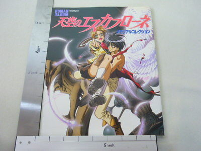 ESCAFLOWNE Memorial Collection Art Fanbook Book TK99