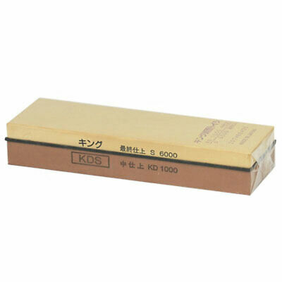 1000/6000 GRT KDS King Whetstone Sharpening Stone Double-Sided/Made Japan