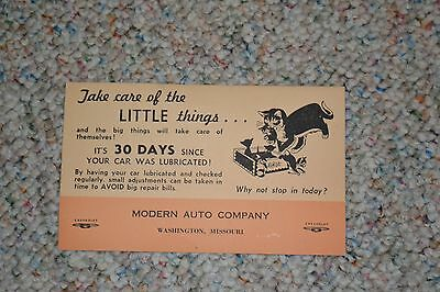 VINTAGE 1950's AUTOMOTIVE MAIL SERVICE CARD FROM MODERN AUTO 30 DAY LUBE SERVICE