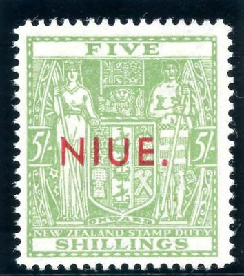 Niue 1967 QEII 5s pale yellowish green Comb Perf superb MNH SG 88.