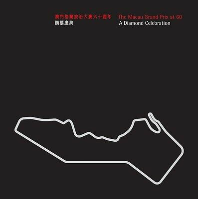 Macau Grand Prix at 60 - A Diamond Celebration (Racing F1 China) Buch book