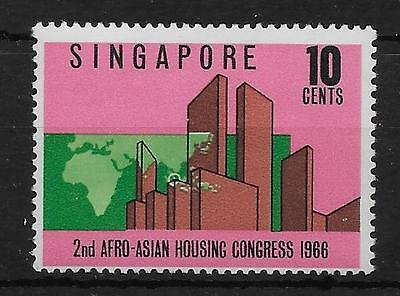 SINGAPORE SG95a 1967 HOUSING CONGRESS 10c OVPT OMITTED VAR MNH