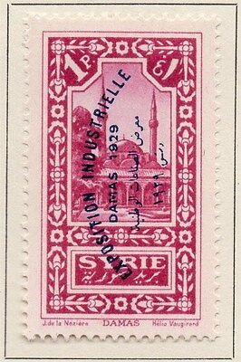 Syria 1929 Exposition Industrielle Damas Issue Fine Mint Hinged 1p. Optd 047759
