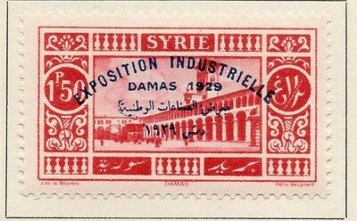 Syria 1929 Exposition Industrielle Damas Issue Fine Mint Hinged 1.50p. Optd 0477