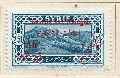 Syria 1926 Secours aux Refugies Fine Mint Hinged 75p. Optd Surcharged 047731
