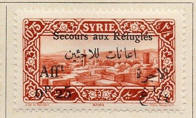 Syria 1926 Secours aux Refugies Fine Mint Hinged 25p. Optd Surcharged 047726