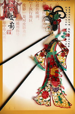 Ombre Chinois-Pi Ying-Chinese Shadow Figure-Schatten-ombre cinese-Trois Royaumes