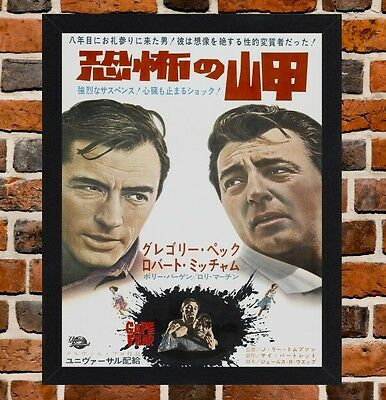 Framed Cape Fear Japanese Movie Poster A4 / A3 Size In Black / White Frame