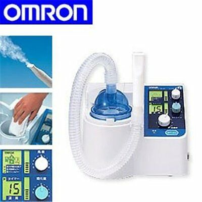 OMRON Ultrasonic Nebulizer NE-U17 New Japanese