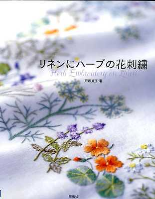 Herb Embroidery on Linen Vol 1 - Japanese Craft Book