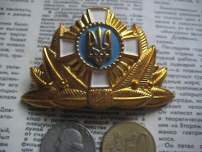 -- Ukrainian Cossack Cap BADGE (Yellow Color) for Officer made in 2000's