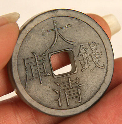 Antique Chinese Hand Carved Stone Hanzi Bi Disk Amulet Pendant Ming Qing Dynasty