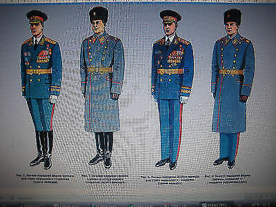 USSR Ministry of Defence UNIFORM REGULATIONS 1988