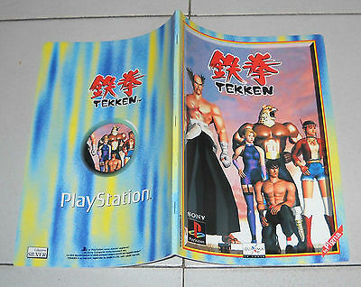 1 Quadernone  TEKKEN Sony Playstation PS1 PS2 NUOVO Quaderno Pigna 1999