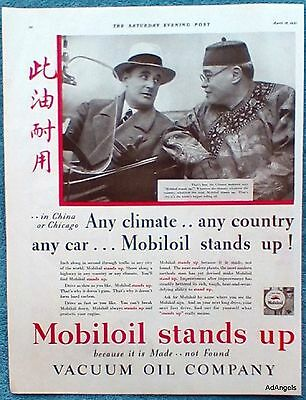 1931 Mobiloil In China Or Chicago Any Climate Country Car Mobiloil Stands Up ad