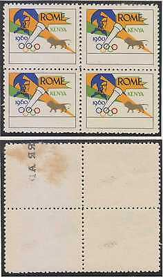 Kenya 1960 Rome Olympics Cinderella Block Of Four Gladiator & Lion Mnh+