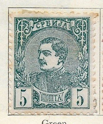 Serbia 1881 Early Issue Fine Mint Hinged 5pa. 054903
