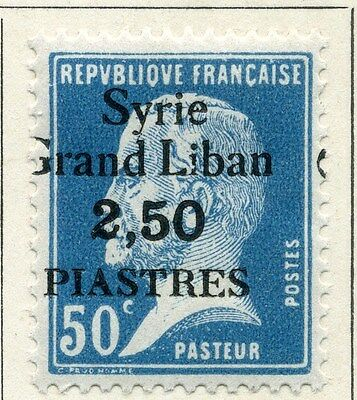 SYRIA;  1923 early Grand Liban surcharge Pasteur Mint hinged 2.50Pi. value