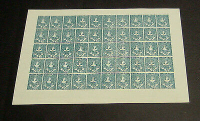 1850 Vic Half Length pane of 50 stamps, 20th century production.