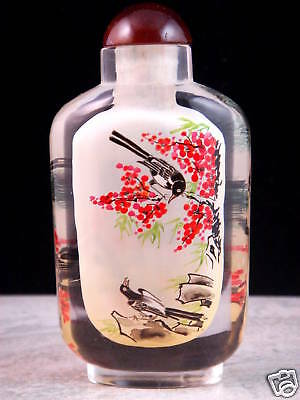 Peking Glass Inside Reverse Hand Painted LARGE Snuff Bottle Birds On Pine Trees
