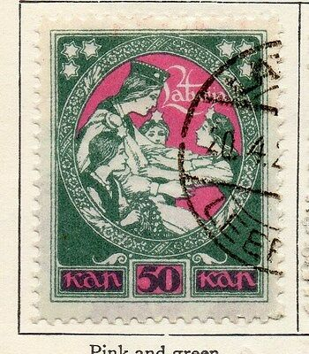 Latvia 1920 Early Issue Fine Used 50k. 055073