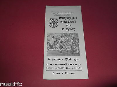 1984 Zenit Leningrad V Dynamo Dresden International Friendly