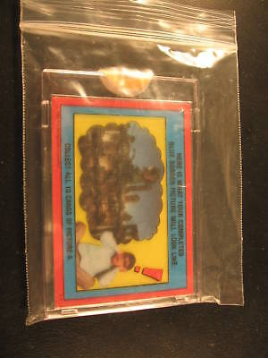 1986 Topps Little Shop Of Horrors PROOF NNO