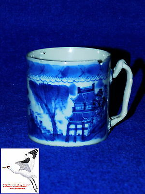 Chinese Twisted Handle Mug Porcelain 18c Export Porcelain Blue & White Oriental