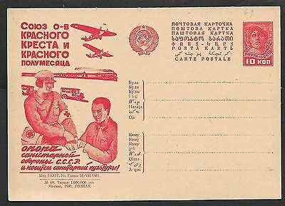 Russia covers 1931 RED CROSS PC not sent
