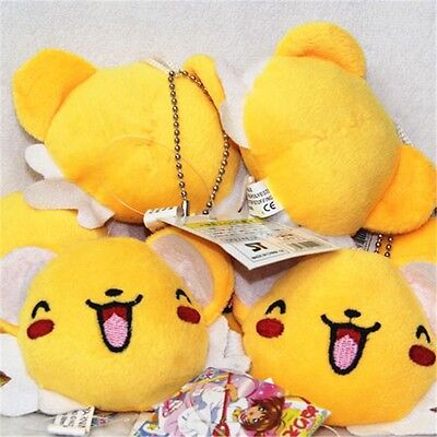 "Card Captor Sakura Kero Keroberos 3"" Plush Toy Stuffed Doll Keychain Keyrings"