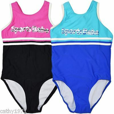 NEW Girls Bathers/Swimmers/Togs - Pink or Blue - Sizes 7-16
