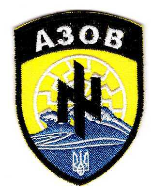 Ukrainian Patch Battalion Polk Azov Embroidered Emblem Army of Ukraine