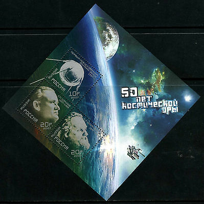 2007 Russia. 50th anniv. of the SPACE age. S/sh. MNH