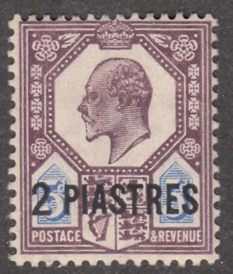 GB Offices in Turkey #14 mint 2pi on 5d Edward VII 1906 cv $32.50