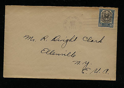 Dominican  Reupubic #131  on cover to  US   1914                    KL1127