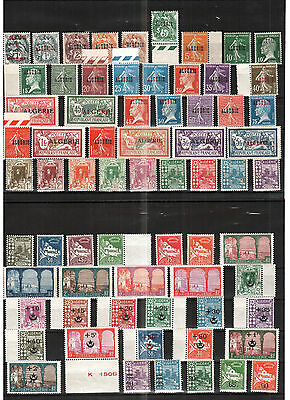 Algeria 1924 - 2016  Complete Stamp Collection , All the stamps issued  MNH  **
